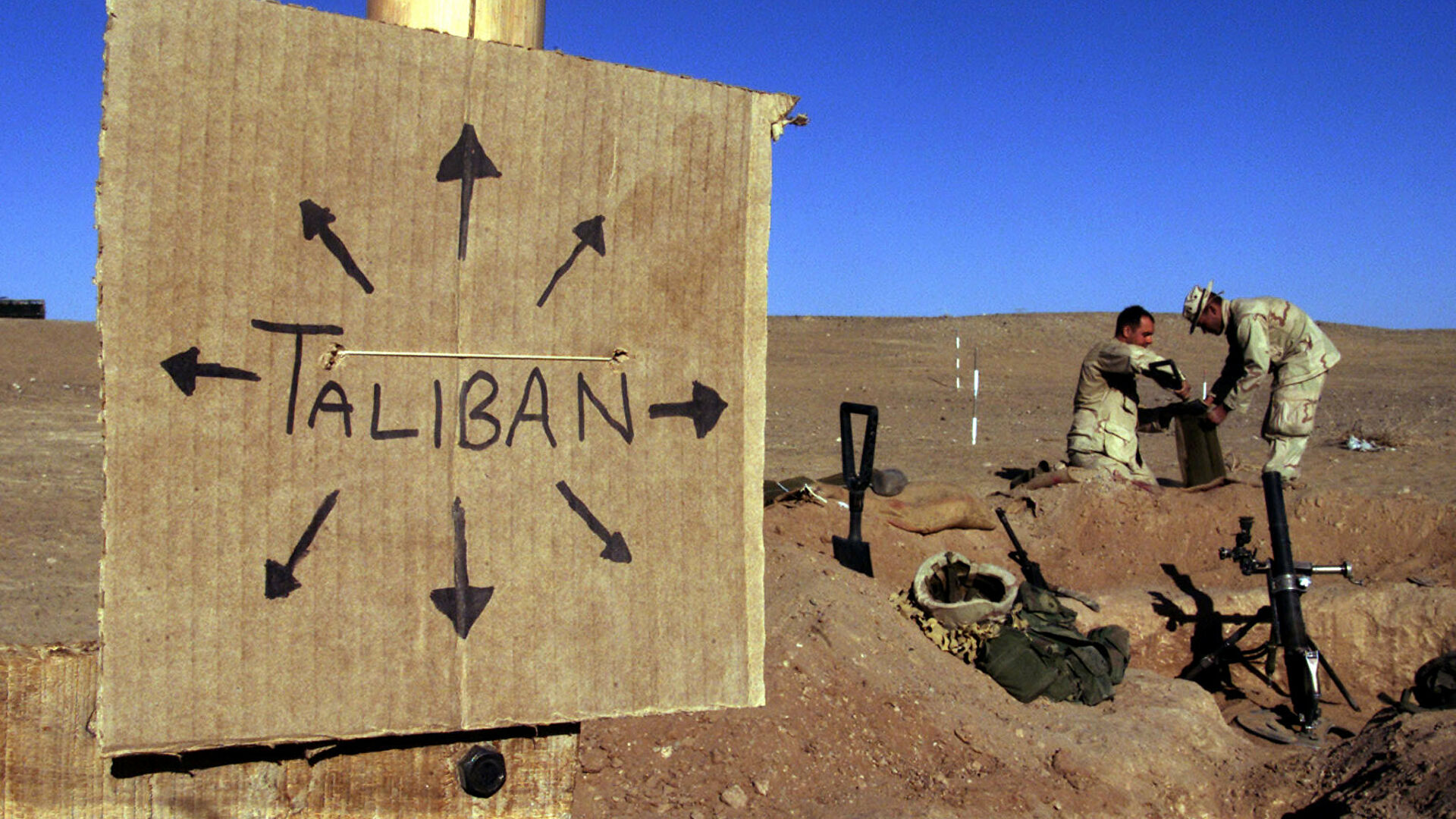 NATO's humiliation in Afghanistan will be learned by NATO occupied countries